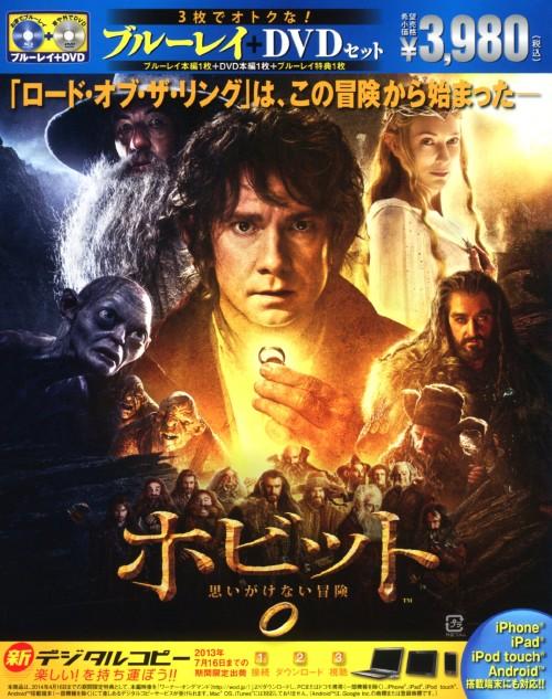【中古】ホビット 思いがけない冒険 BD&DVDセット 【ブルーレイ】/イアン・マッケラン