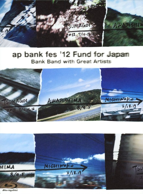 【中古】Bank Band with…/ap bank fes 12 Fund… 【ブルーレイ】/Bank Band with Great