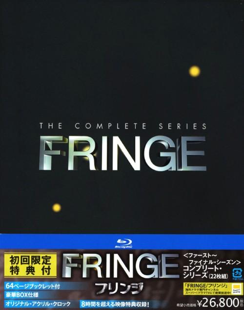 【中古】FRINGE/フリンジ コンプリート・シリーズBOX 【ブルーレイ】/アナ・トーヴ
