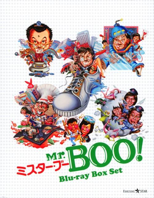 【中古】初限)Mr.BOO! BOX 【ブルーレイ】/マイケル・ホイ