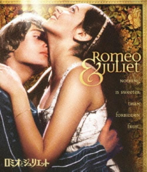 【中古】ロミオとジュリエット (1968) 【ブルーレイ】/オリビア・ハッセー