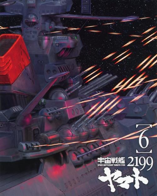 【中古】6.宇宙戦艦ヤマト2199 【ブルーレイ】/小野大輔