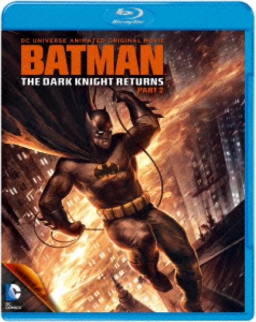 【中古】2.バットマン:ダークナイト リターンズ 【ブルーレイ】/ピーター・ウェラー