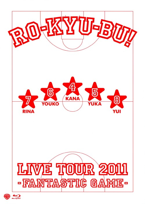 【中古】RO-KYU-BU! LIVE TOUR 2011 Fantastic Game 【ブルーレイ】/RO−KYU−BU!