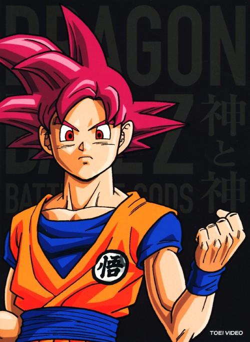 【中古】初限)ドラゴンボールZ (劇) 神と神 特別限定版 【ブルーレイ】/野沢雅子