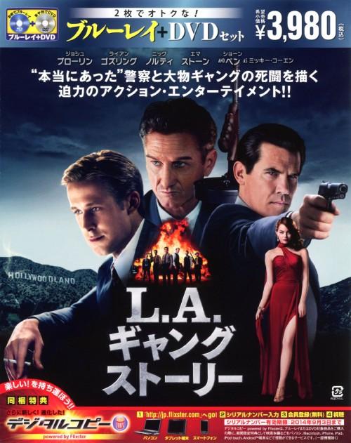 【中古】初限)L.A.ギャングストーリー ブルーレイ&DVDセット 【ブルーレイ】/ジョシュ・ブローリン