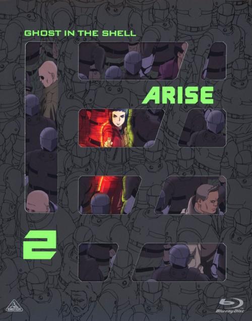 【中古】2.攻殻機動隊 ARISE 【ブルーレイ】/坂本真綾
