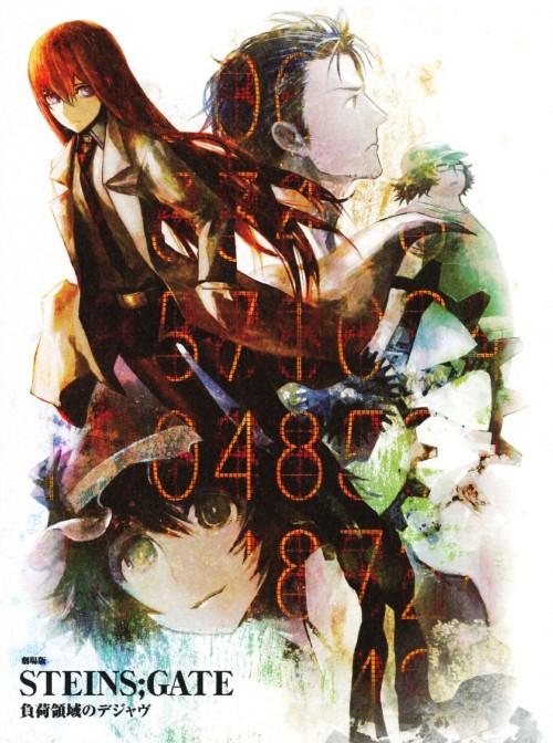 【中古】限)STEINS;GATE 負荷領域のデ…豪華版(劇) 【ブルーレイ】/宮野真守