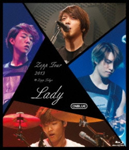 【中古】CNBLUE/Zepp Tour 2013 Lady @Zepp Tokyo 【ブルーレイ】/CNBLUE