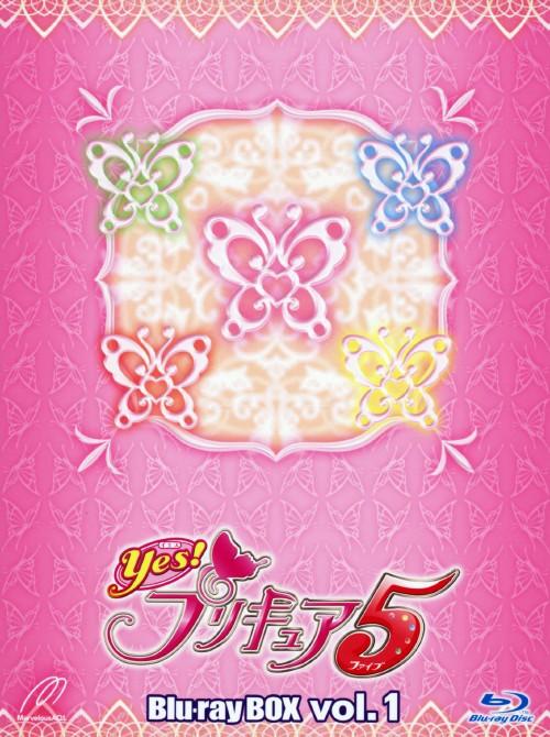 【中古】初限)1.Yes!プリキュア5 BOX 【ブルーレイ】/三瓶由布子