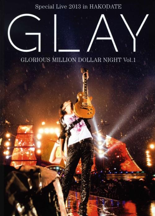 【中古】初限)GLAY SP Live 2013 in HAKODATE…BOX 【ブルーレイ】/GLAY