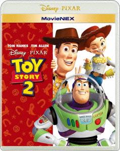 【新品】2.トイ・ストーリー MovieNEX BD+DVDセット 【ブルーレイ】/トム・ハンクス