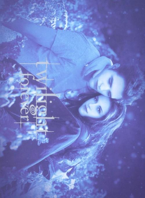 【中古】Twilight Forever コンプリート・サーガ…BOX 【ブルーレイ】/クリステン・スチュワート