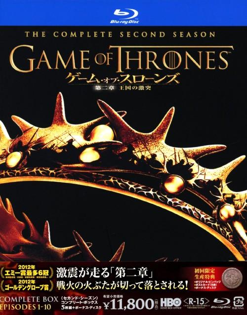 【中古】初限)ゲーム・オブ・スローンズ 2章 王国の激突 BOX 【ブルーレイ】/ピーター・ディンクレイジ