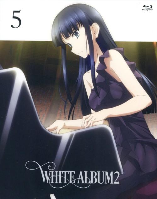 【中古】5.WHITE ALBUM2 【ブルーレイ】/水島大宙