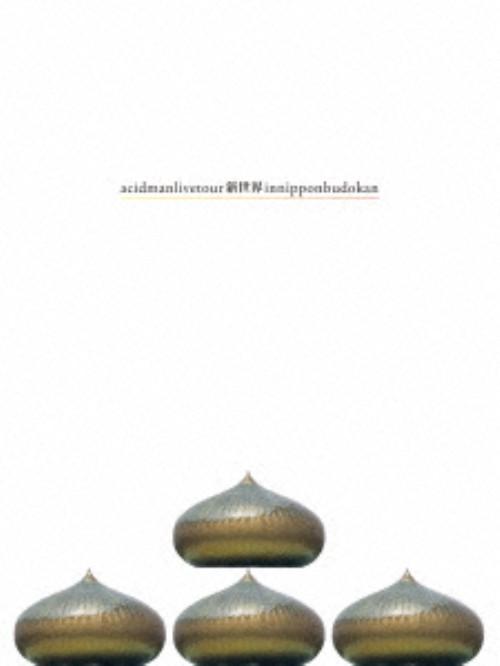 【中古】ACIDMAN/LIVE TOUR「新世界」 at日本武道館 【ブルーレイ】/ACIDMAN