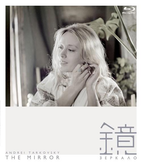 【中古】鏡 【ブルーレイ】/マルガリータ・テレホワ