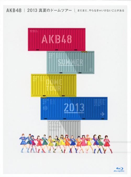 【中古】AKB48 2013 真夏のドームツアー まだま…SP BOX 【ブルーレイ】/AKB48