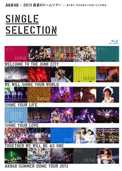 【中古】AKB48 2013 真夏のドームツアー まだまだ…シングル 【ブルーレイ】/AKB48