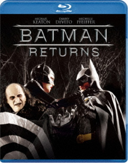 【中古】バットマン リターンズ 【ブルーレイ】/マイケル・キートン