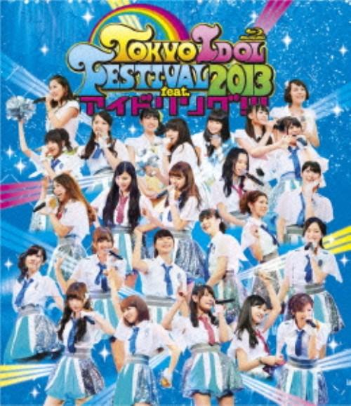 【中古】TOKYO IDOL FESTIVAL 2013 feat.アイドリング!! 【ブルーレイ】/アイドリング!!!