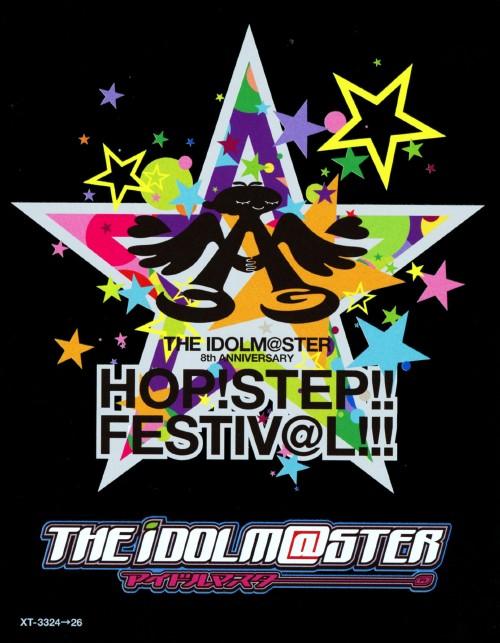 【中古】初限)THE IDOLM@STER 8th…HOP!STEP!…BOX 【ブルーレイ】/中村繪里子
