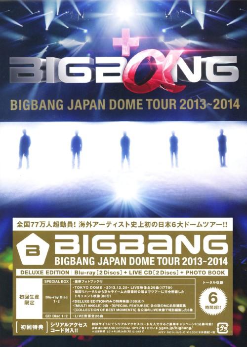 【中古】初限)BIGBANG JAPAN DOME TOUR 2013-2014 【ブルーレイ】/BIGBANG