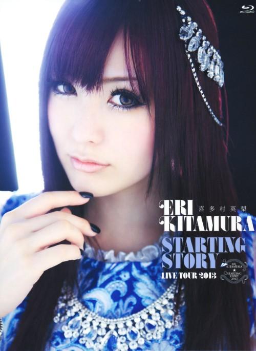 【中古】喜多村英梨/STARTING STORY LIVE TOUR2013 【ブルーレイ】/喜多村英梨