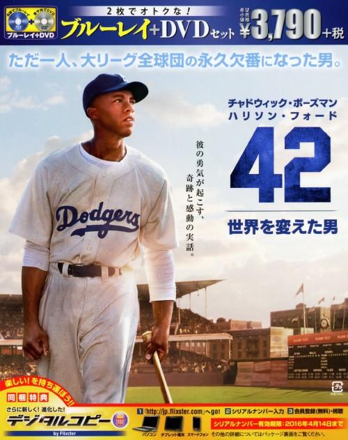 【中古】初限)42 〜世界を変えた男〜 BD&DVDセット 【ブルーレイ】/チャドウィック・ボーズマン