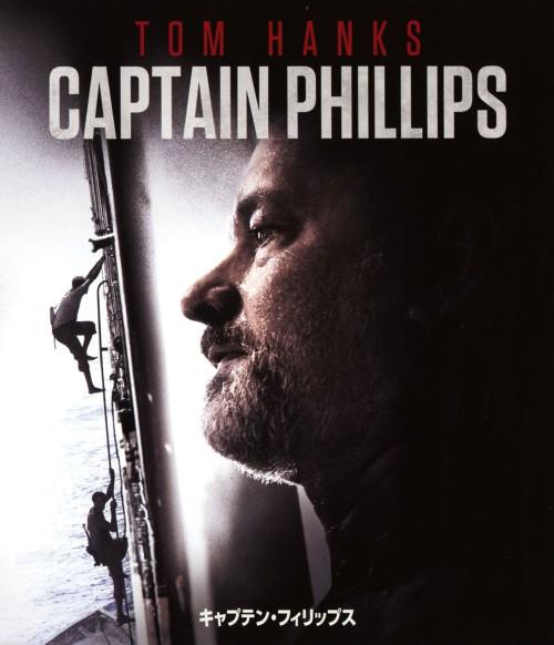 【中古】初限)キャプテン・フィリップス 【ブルーレイ】/トム・ハンクス