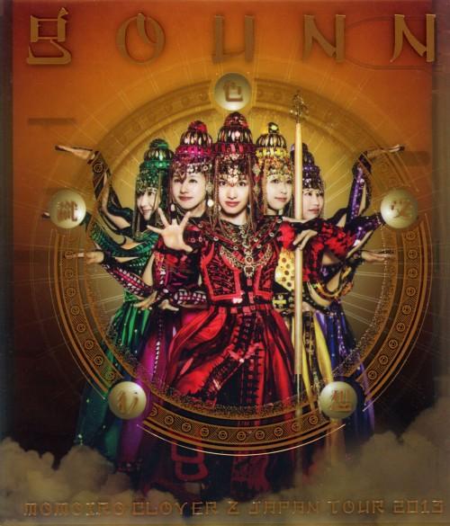 【中古】ももいろクロ…/JAPAN TOUR 2013 GOUNN LIVE 【ブルーレイ】/ももいろクローバーZ