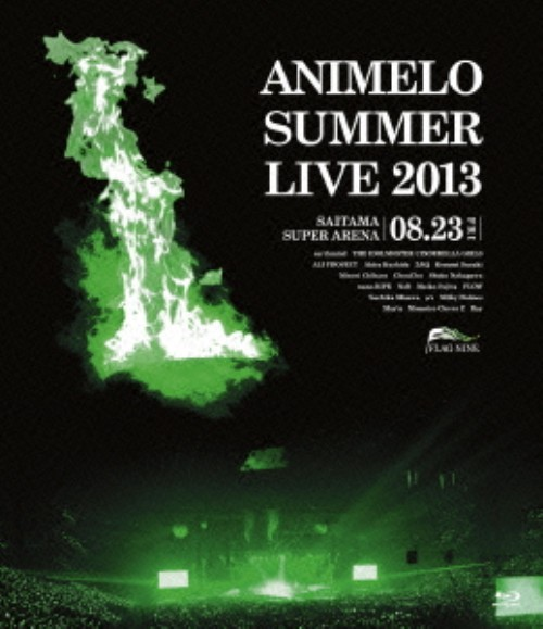 【中古】Animelo Summer Live 2013 FLAG NINE 8.23 【ブルーレイ】