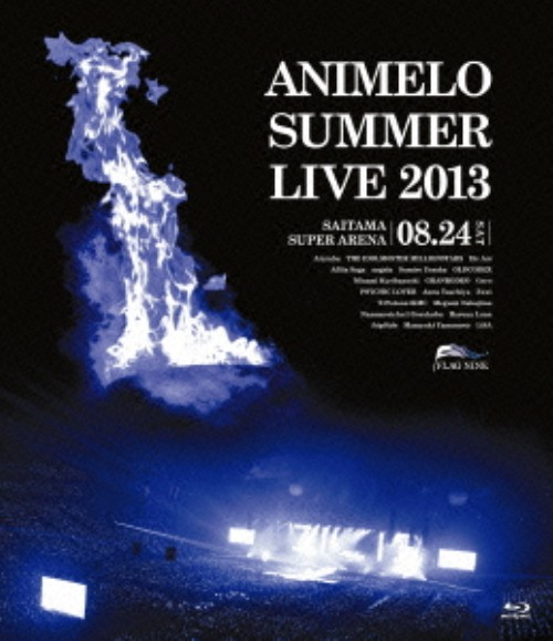 【中古】Animelo Summer Live 2013 FLAG NINE 8.24 【ブルーレイ】