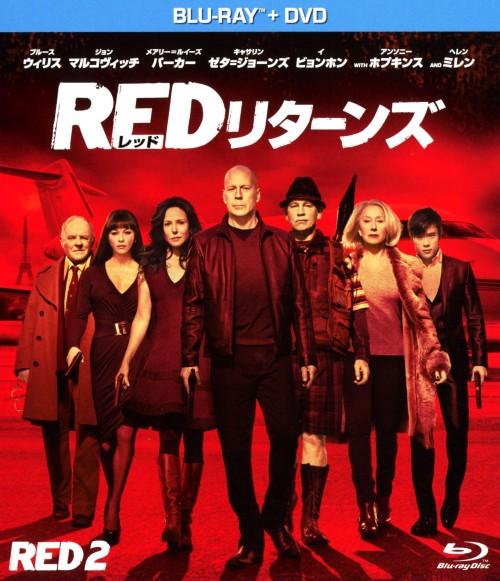 【中古】REDリターンズ BD+DVDセット 【ブルーレイ】/ブルース・ウィリス