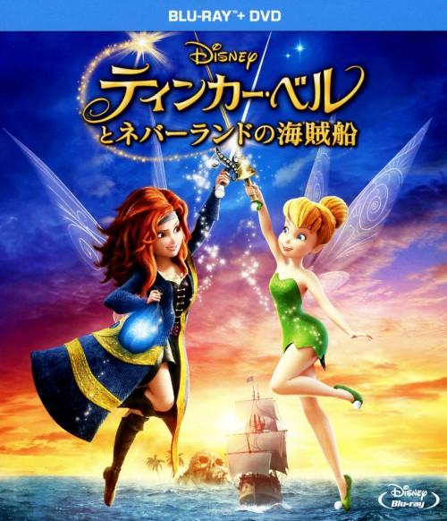 【中古】ティンカー・ベルとネバーランドの海賊船 BD+DVDセット 【ブルーレイ】/メイ・ウィットマン
