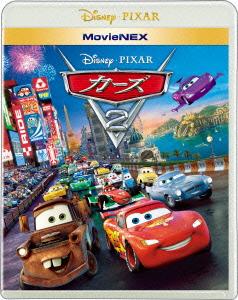 【新品】2.カーズ MovieNEX BD+DVDセット 【ブルーレイ】/ラリー・ザ・ケーブル・ガイ