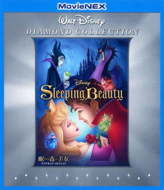 【新品】眠れる森の美女 ダイヤモンド…BD・DVDセット(1959) 【ブルーレイ】/メアリー・コスタ