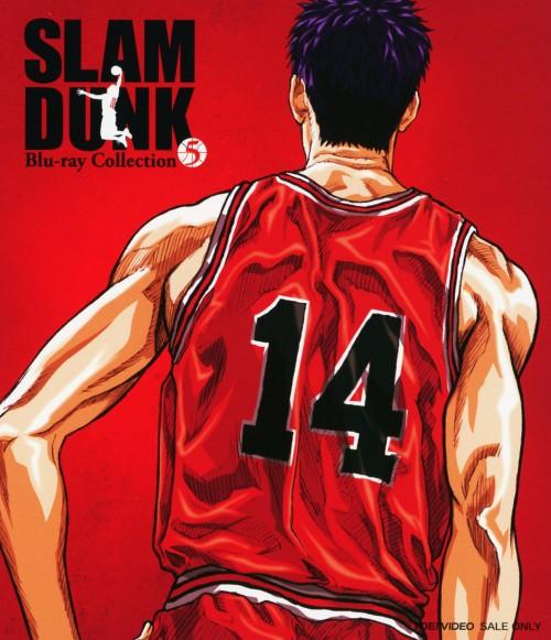 【中古】5.SLAM DUNK Collection 【ブルーレイ】/草尾毅