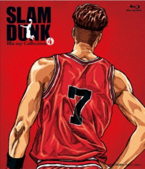 【中古】4.SLAM DUNK Collection 【ブルーレイ】/草尾毅
