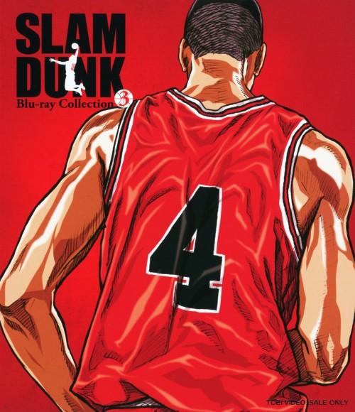 【中古】3.SLAM DUNK Collection 【ブルーレイ】/草尾毅