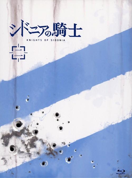 【中古】初限)2.シドニアの騎士 【ブルーレイ】/逢坂良太