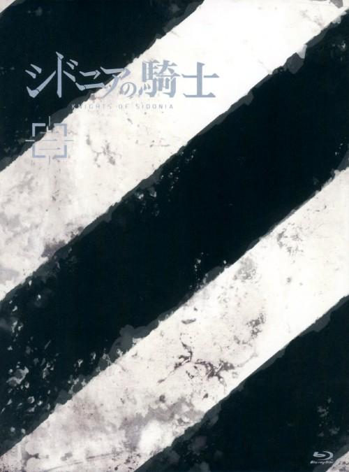 【中古】初限)3.シドニアの騎士 【ブルーレイ】/逢坂良太