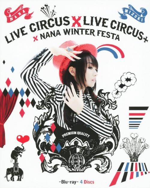 【中古】NANA MIZUKI LIVE CIRCUS×CIRCUS+×WINT… 【ブルーレイ】/水樹奈々