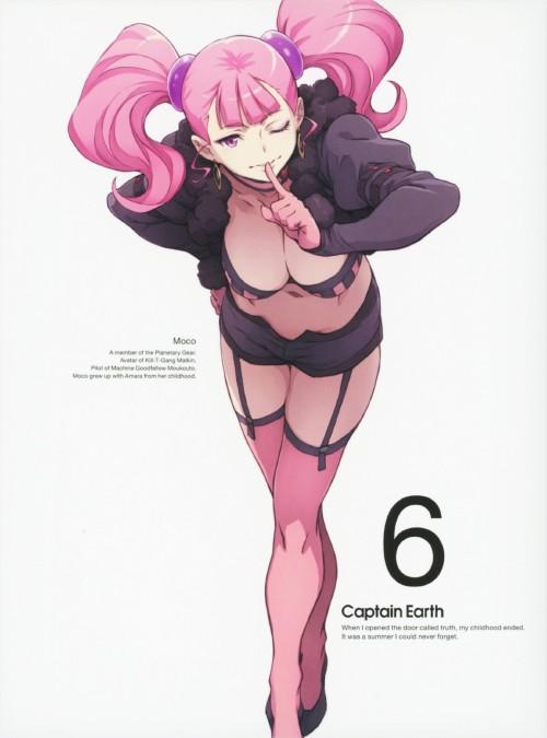 【中古】初限)6.キャプテン・アース 【ブルーレイ】/入野自由