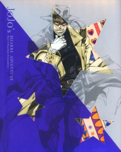 【中古】初限)2.ジョジョの奇妙な冒険 スターダストクル… 【ブルーレイ】/小野大輔