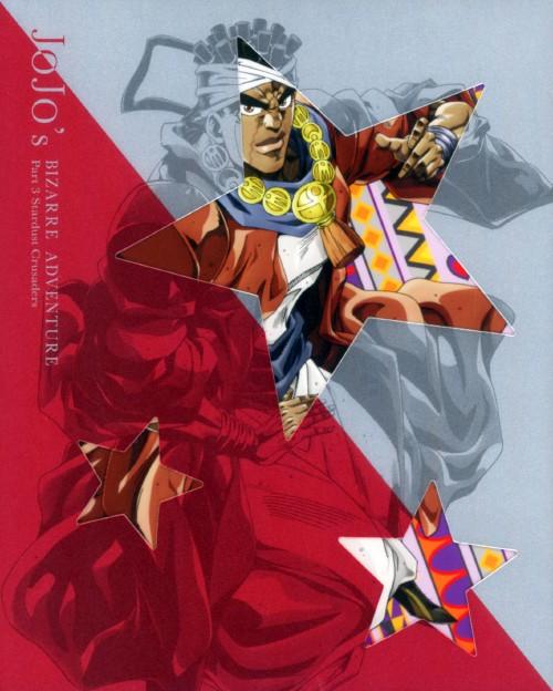 【中古】初限)3.ジョジョの奇妙な冒険 スターダストクル… 【ブルーレイ】/小野大輔