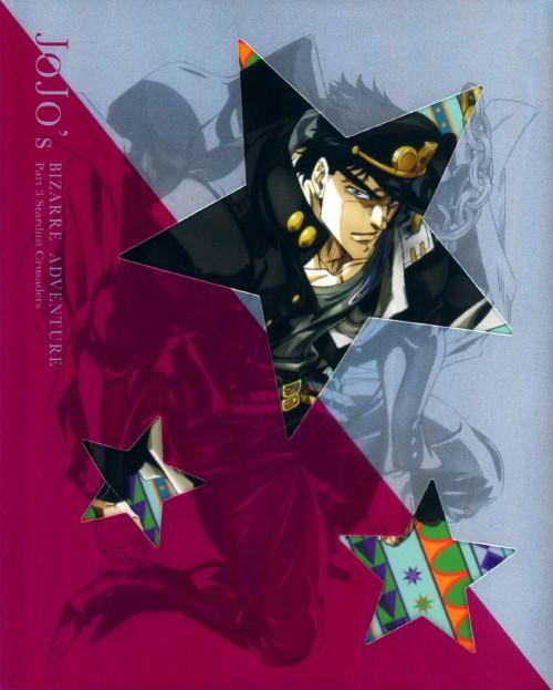 【中古】初限)6.ジョジョの奇妙な冒険 スターダストクル… 【ブルーレイ】/小野大輔