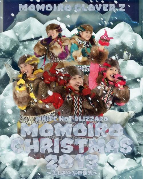 【中古】ももいろクローバーZ/ももいろクリスマス2013 美… 【ブルーレイ】/ももいろクローバーZ