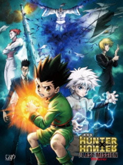 【中古】HUNTER×HUNTER The LAST MISSION 劇場版 【ブルーレイ】/潘めぐみ