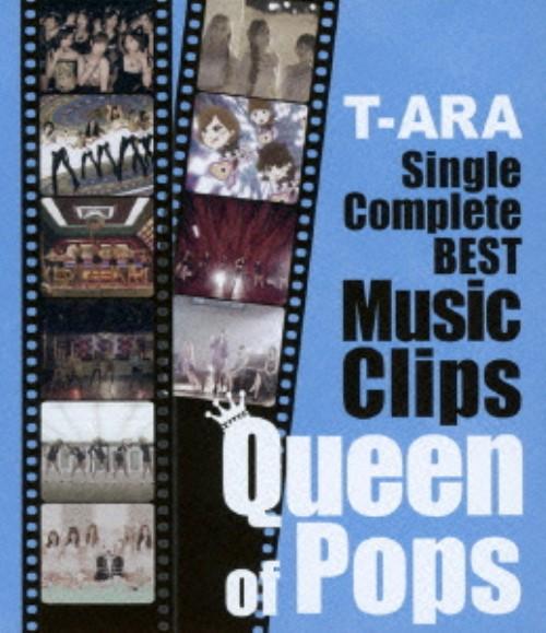 【中古】初限)T-ARA/SingleComplete BEST Music… 【ブルーレイ】/T−ARA